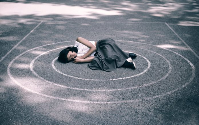 эгоизм одиночества