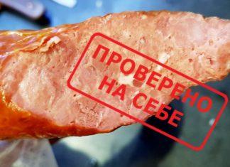 какая гадость колбаса говяжья