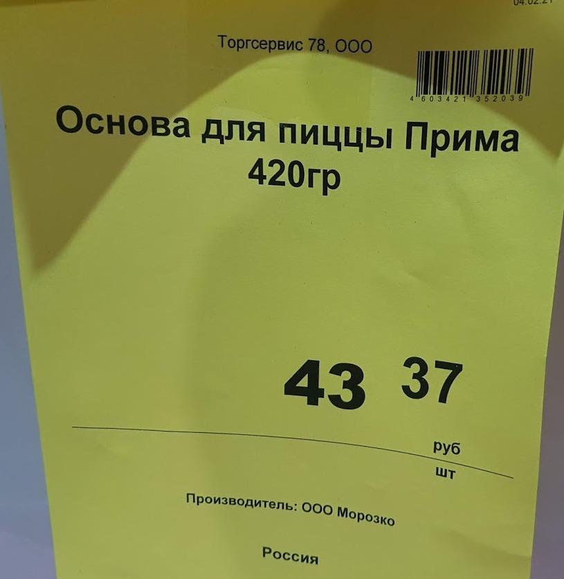 Мартовские новинки в Светофоре